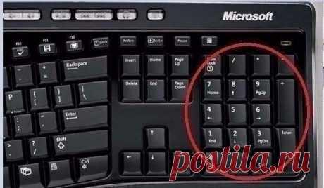 Секреты NumLock клавиатуры