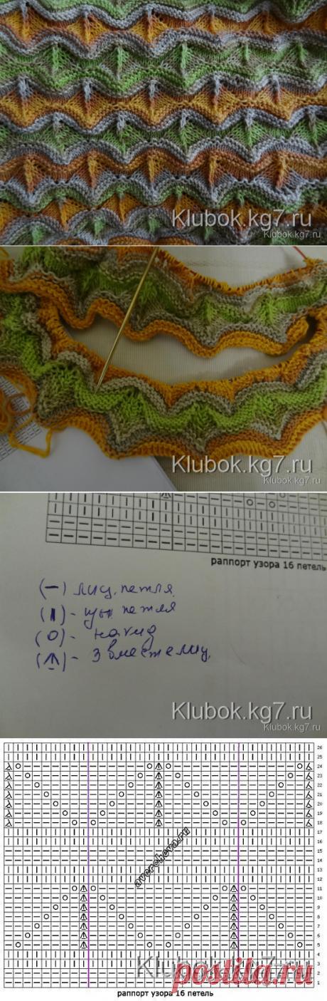 УЗОР. МАСТЕР ОЛЬГА Н. | Клубок