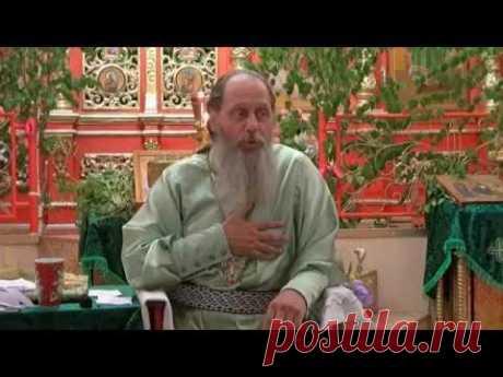 О благословении на молитву по соглашению (прот. Владимир Головин, г. Болгар) - YouTube