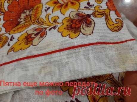 Грязное кухонное полотенце отстирали за пять минут, стало как новое. | РемСтройМастер на работе и дома | Яндекс Дзен
