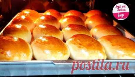 Пирожки в духовке «Воздушное золото» | Еда на любой вкус | Яндекс Дзен