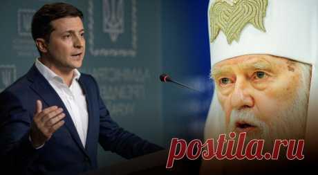Зеленский призвал церкви проводить богослужения в режиме онлайн | Листай.ру ✪