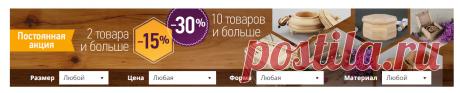 Деревянные заготовки для декупажа, творчества оптом и в розницу. Купить на Creout.com