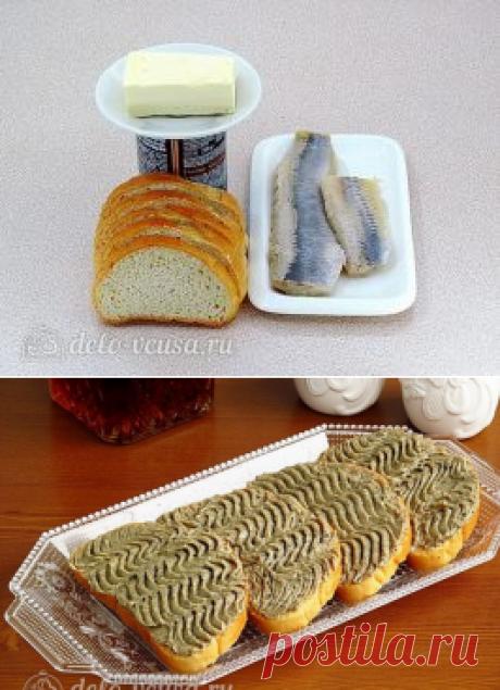 Паштет из селедки в домашних условиях, рецепт с фото