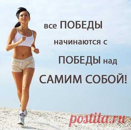 Ходите для здоровья.