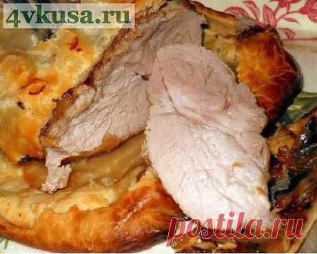 Мясо по-новогоднему, запеченное в тесте | 4vkusa.ru
