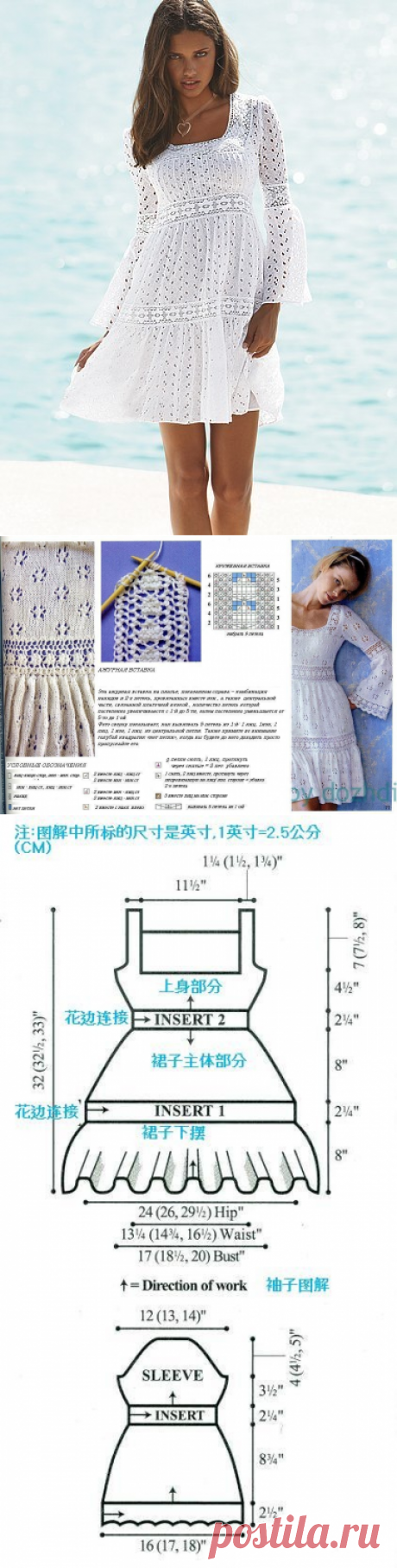 Patron Crochet Vestido Romantico - Patrones Crochet