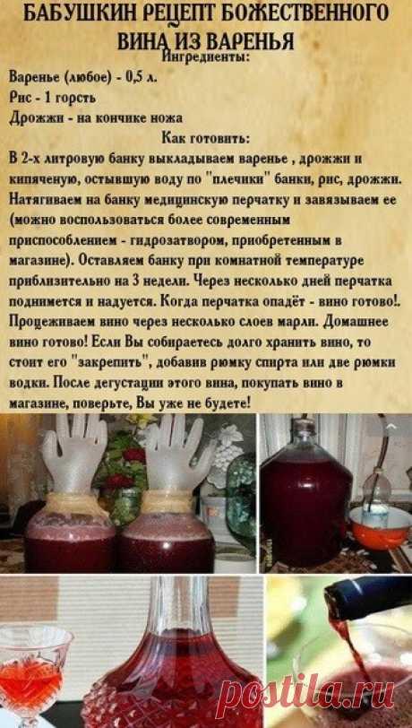 Рецепт проверенный временем