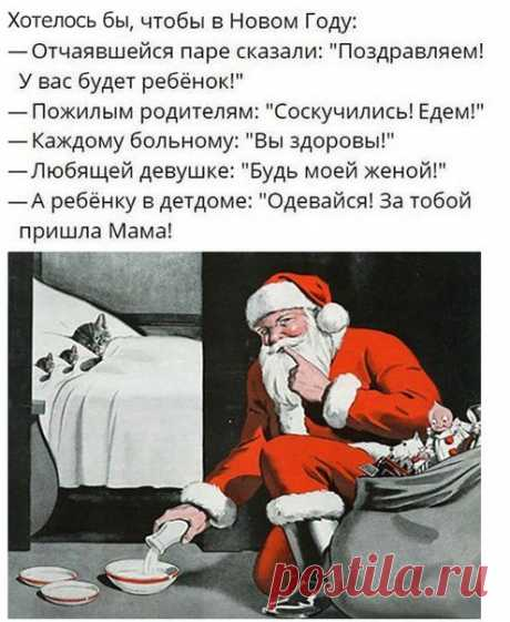 Новый год