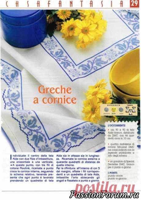 """Итальянский журнал по вышивке """"Kit Punto Croce"""" - запись пользователя verav (Вера) в сообществе Вышивка в категории Вышивка крестом"""