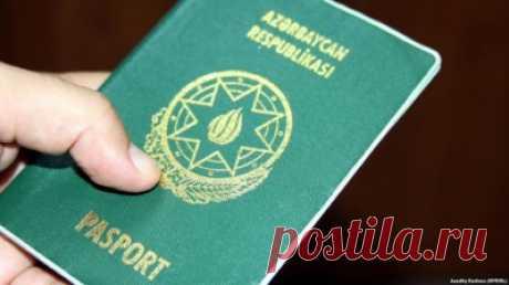 Паспорта США и Великобритании оказались сильными сильными в мире
