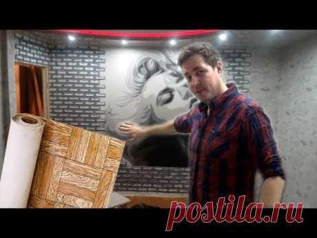 Идея для вашего дома!!! Кирпичи из потолочной плитки! Bonus: Ремонт линолеума от вмятин...DIY