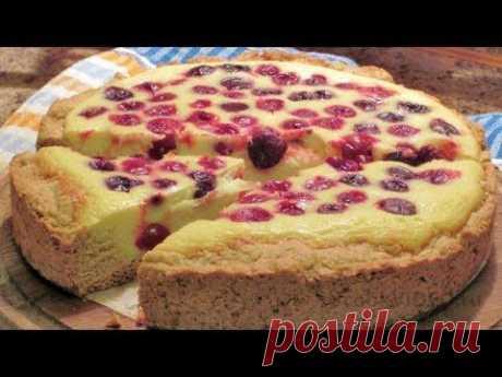 Ягодно-творожный пирог видео рецепт UcookVideo.ru - YouTube