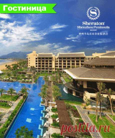 Joyful travel to East Paradise – Sanya