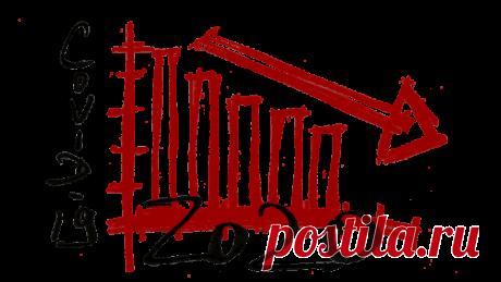Госдолг может стать инструментом по выводу экономики РФ из кризиса Увеличение госдолга является логичным решением и позволит РФпреодолеть последствия от коронавируса, считает профессор кафедры финансового менеджмента РЭУ им. Г.В.Плеханова Константин Ордов.