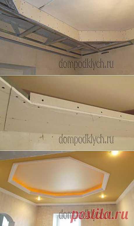 Двухъярусный потолок (заключение) | МАСТЕРА