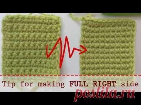 TIP 4 | Good side single crochet | Tip for nice look 💋