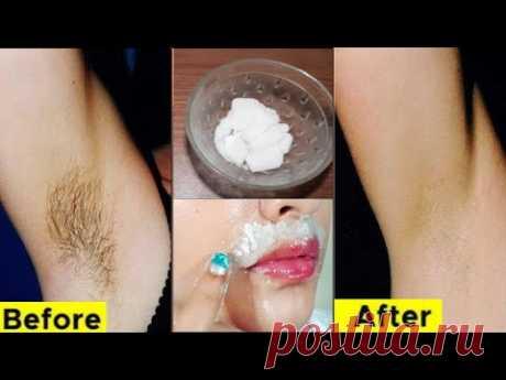 Прекратите бриться !!  Вот как следует удалять лобковые волосы без бритья и воска