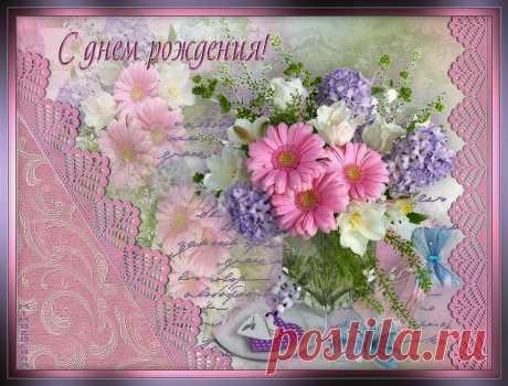 Коллаж-открытка№1536