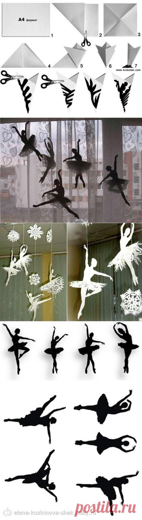Снежинки-балеринки. Новогоднее украшение для дома, детского праздника, офиса. Трафареты — Копилочка полезных советов