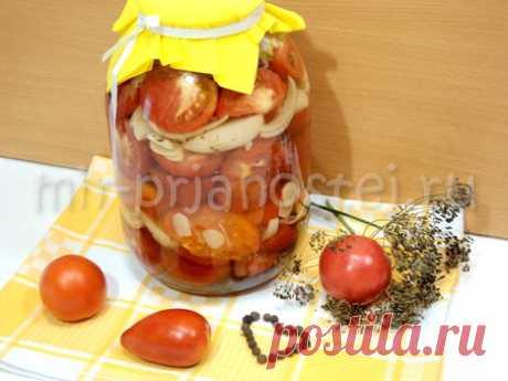 Простой пошаговый рецепт приготовления маринованных помидор дольками