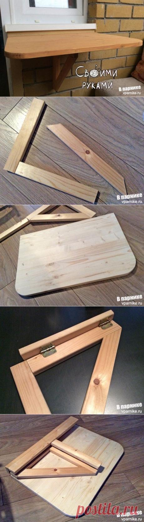 Небольшой раскладной столик своими руками