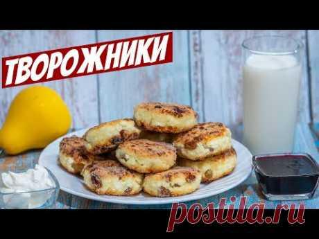 Сырники с манкой без муки на сковороде простой рецепт с изюмом и творогом!