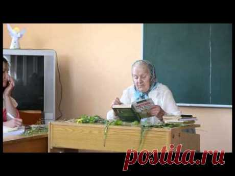 Встреча с Зайцевой Е. Ф. в Православном центре 'РАССВЕТ'