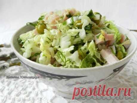 Салат из пекинской капусты с ветчиной - рецепт с фото Салат из пекинской капусты с ветчиной - довольно простой, не перегружен ингредиентами и в то же время очень вкусный и свежий. Предлагаю приготовить этот салат с оригинальной заправкой. Ингредиенты