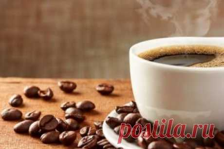 Ученые назвали серьезную причину пить кофе каждый день  Создатель легендарных «Твин Пикс» и «Внутренней империи» Дэвид Линч однажды сообщил: «Даже плохой кофе лучше, чем никакого». И маститый знаток тонких материй...