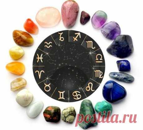 Подбираем камень-оберег по знаку Зодиака и дню рождения. Полная характеристика вашего знака Зодиака ч.2 | По секрету всему свету | Яндекс Дзен