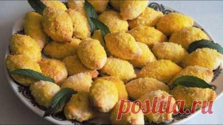 """Печенье """"Лимончики"""" — Кулинарная книга - рецепты с фото"""
