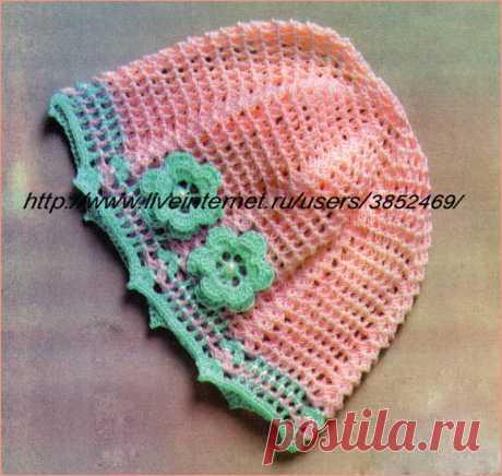 Розовая шапочка на лето малышам
