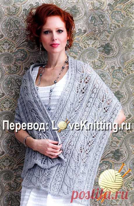 Ажурная шаль   Loveknitting.ru