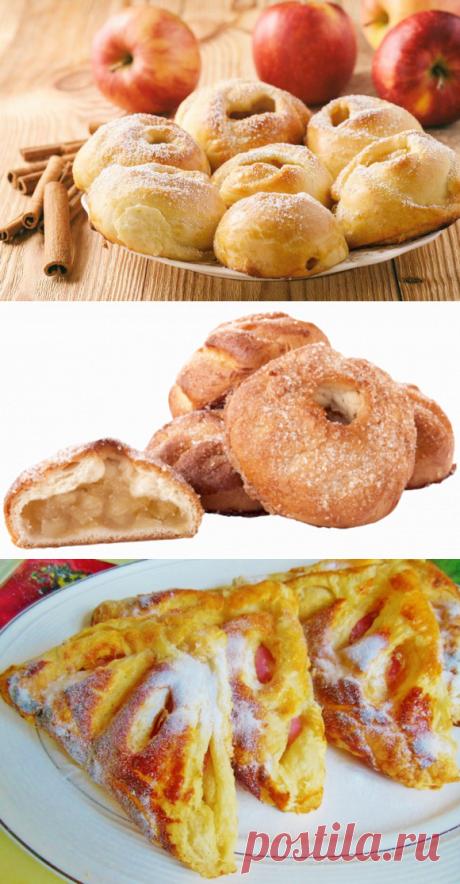 Булочки с яблоками (несколько способов)