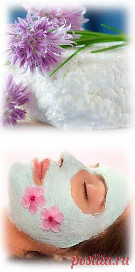 Делаем творожную маску с потрясяющим эффектом для всех типов кожи лица