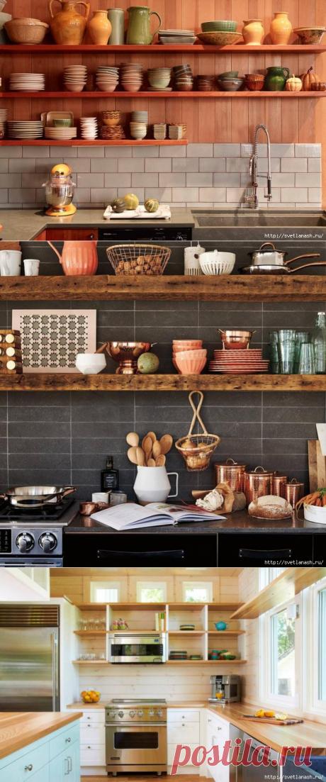 Открытые полки в кухонном интерьере. Идеи.