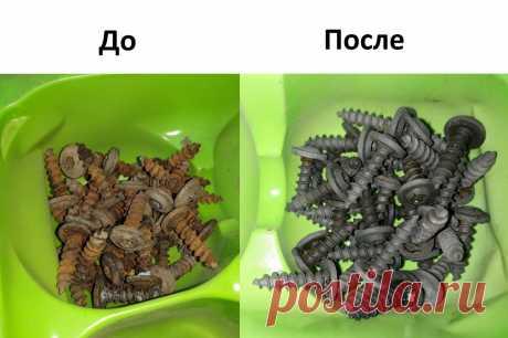 Чистим ржавый крепёж | AvtoTechLife | Яндекс Дзен
