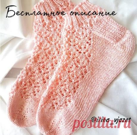 Носки Cotton Candy от https://www.instagram.com/irina_vjazet/.