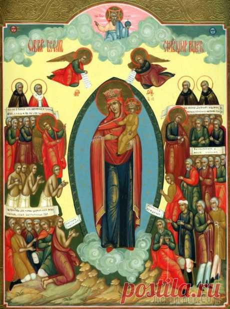 """Icon of the Mother of God \""""All Grieving Pleasure\"""""""