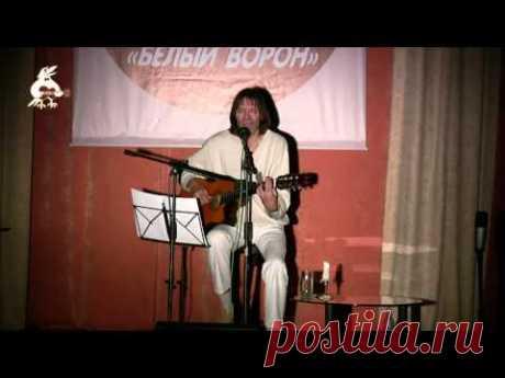 "Вадим Стройкин ""Неуверенный монолог"" (В.Ланцберг) - YouTube"