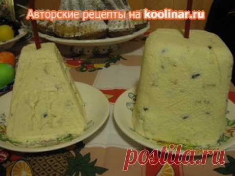 Пасха Царская (заварная и сырая) пошаговый рецепт с фотографиями