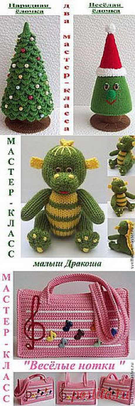 Магазин мастера Светлана Забелина *вязаные игрушки*: обучающие материалы, кухня, Человечки, вязание, новый год 2013