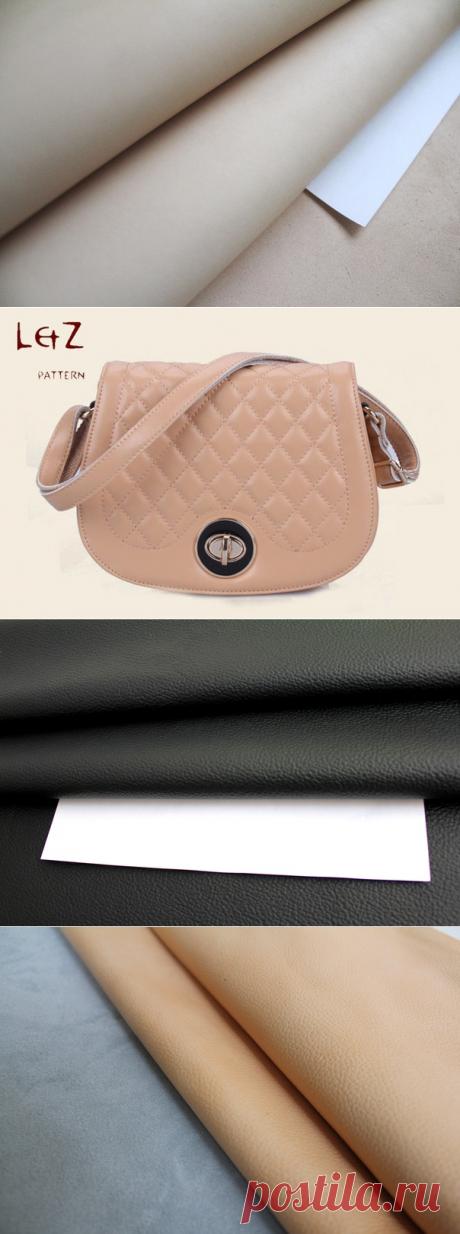 Советовала и сама пользуется Юлия Повшедная  Mereya Leather | Натуральная кожа в СПб купить