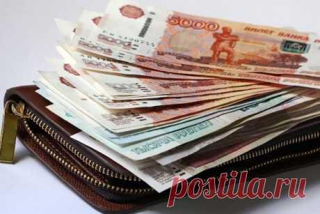 Как поладить с денежным каналом — Полезные советы