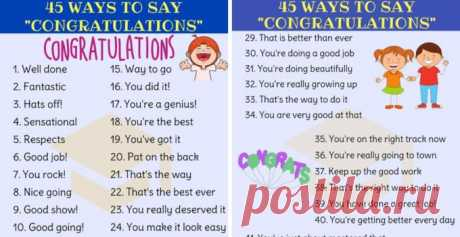 Delightful Ways to say CONGRATULATIONS in English - Fluent Land