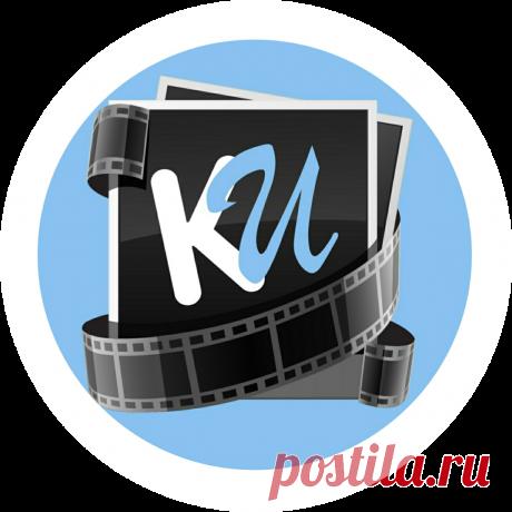 Кино Интрига