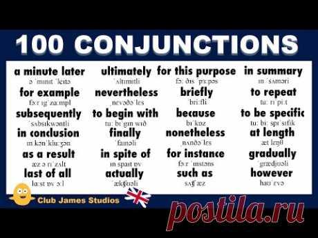 Выучите 100 союзов на английском языке