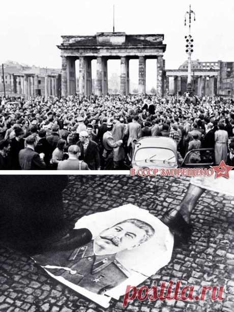 Фотографии подавления запрещенного восстания в ГДР