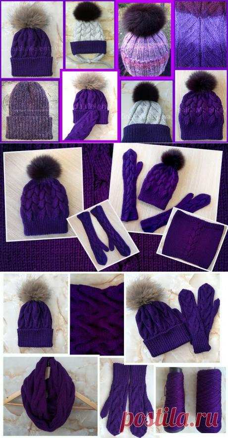 Вяжем вместе: Фиолетовый цвет по-прежнему в моде